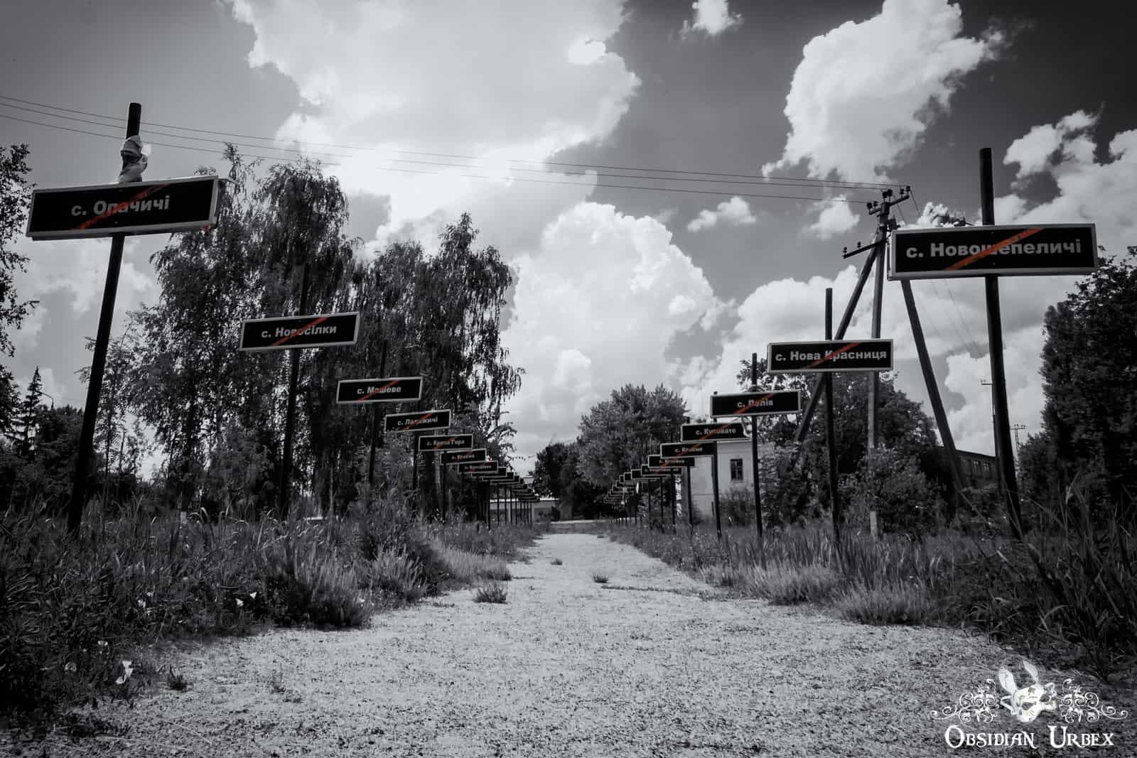 Chernobyl Nuclear Power Plant - Obsidian Urbex Photography ...