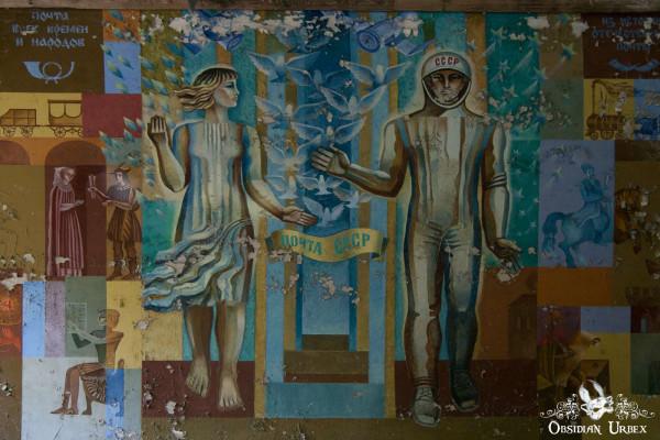 Chernobyl Pripyat Post Office Mural
