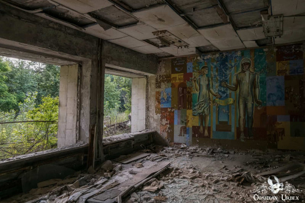 Chernobyl Pripyat Post Office Mural Room