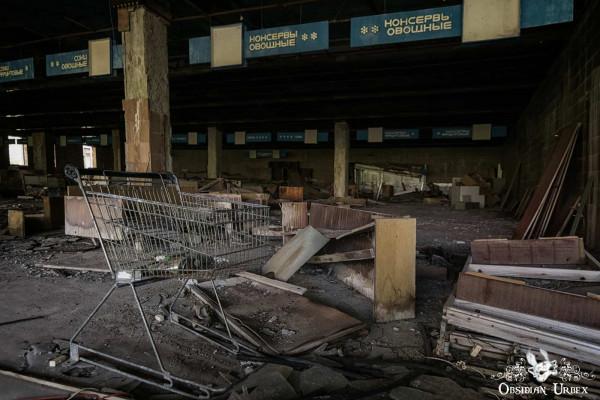 Chernobyl Pripyat Shopping Center