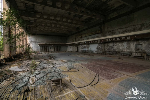 Chernobyl Pripyat Sports Hall at Cultural Palace