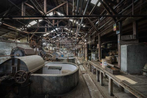 Paper Industry O Japan Haikyo Featured Image