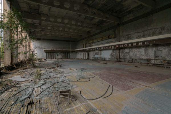 Chernobyl Pripyat Palace of Culture Energetik Featured Image