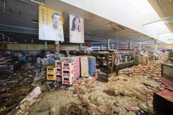Fukushima Supermarket Japan Featured Image